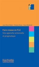 کتاب فرانسه   Collection F - Faire classe en FLE