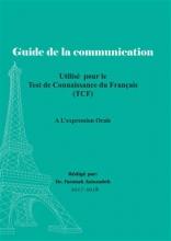 کتاب فرانسه  Guide de la communication