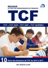 کتاب فرانسه  RÉUSSIR LE TEST DE CONNAISSANCE DU FRANÇAIS