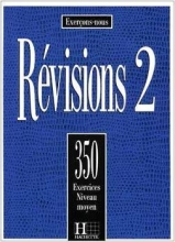 کتاب فرانسه 350 Exercices De Revision Niveau Moyen