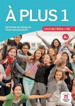 کتاب فرانسه A plus 1