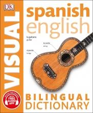 کتاب دیکشنری اسپانیایی انگلیسی Spanish English Bilingual Visual Dictionary