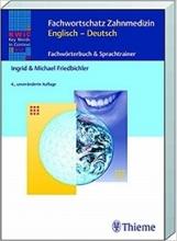 کتاب واژگان تخصصی انگلیسی - آلمانی Fachwortschatz Zahnmedizin Englisch - Deutsch