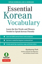 کتاب کره ای Essential Korean Vocabulary