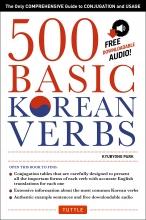 کتاب 500 فعل زبان کره ای 500 Basic Korean Verbs