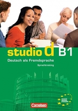 کتاب آلمانی (Studio d Sprachtraining B1 (SB+WB+DVD