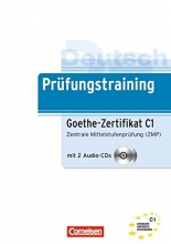 کتاب آلمانی  Prufungstraining Daf Goethe-Zertifikat C1 +CD